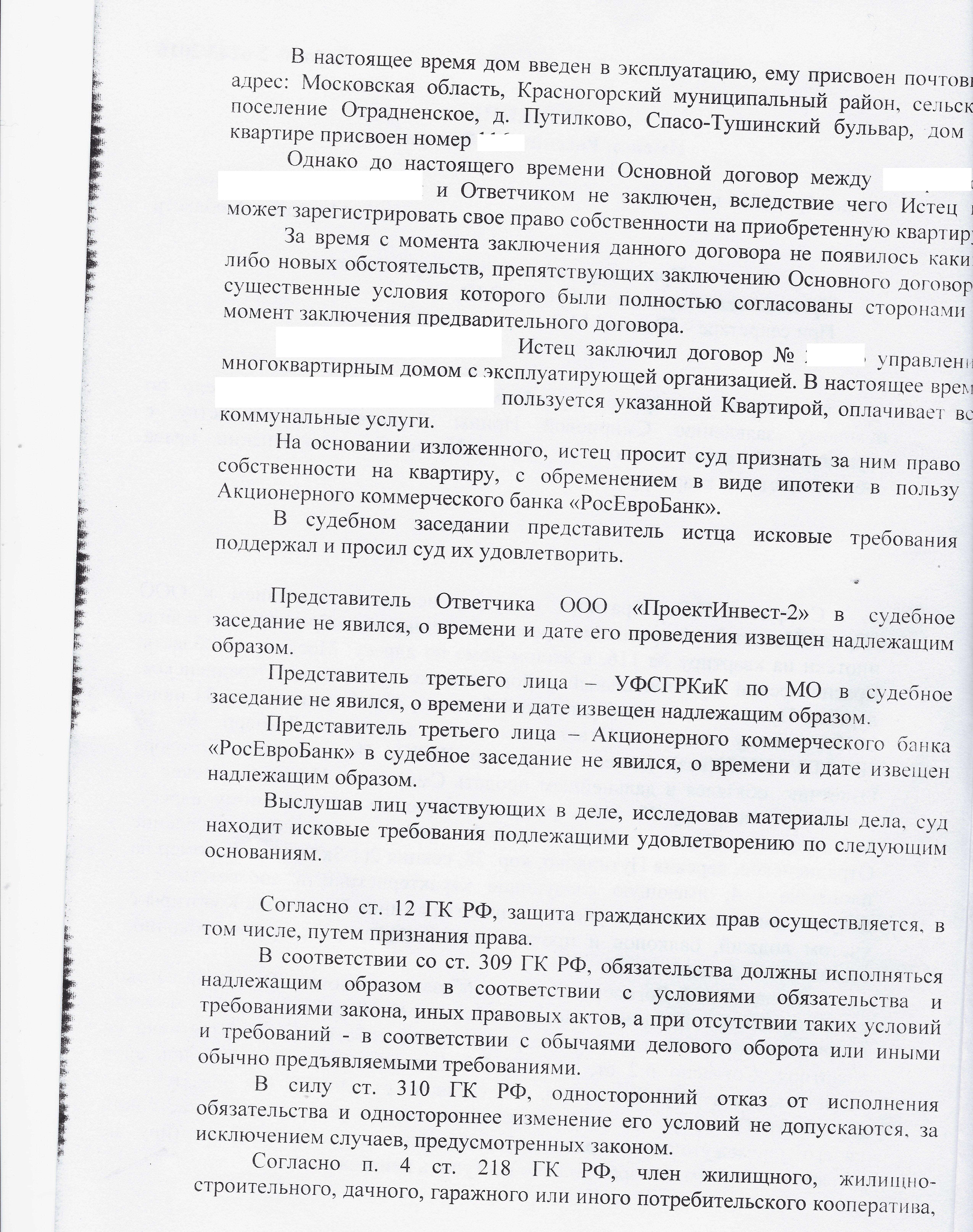 декларация 2019 3 ндфл программа скачать бесплатно