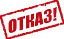 """Федеральное государственное казенное учреждение """"Специальное территориальное управление имущественных отношений"""""""