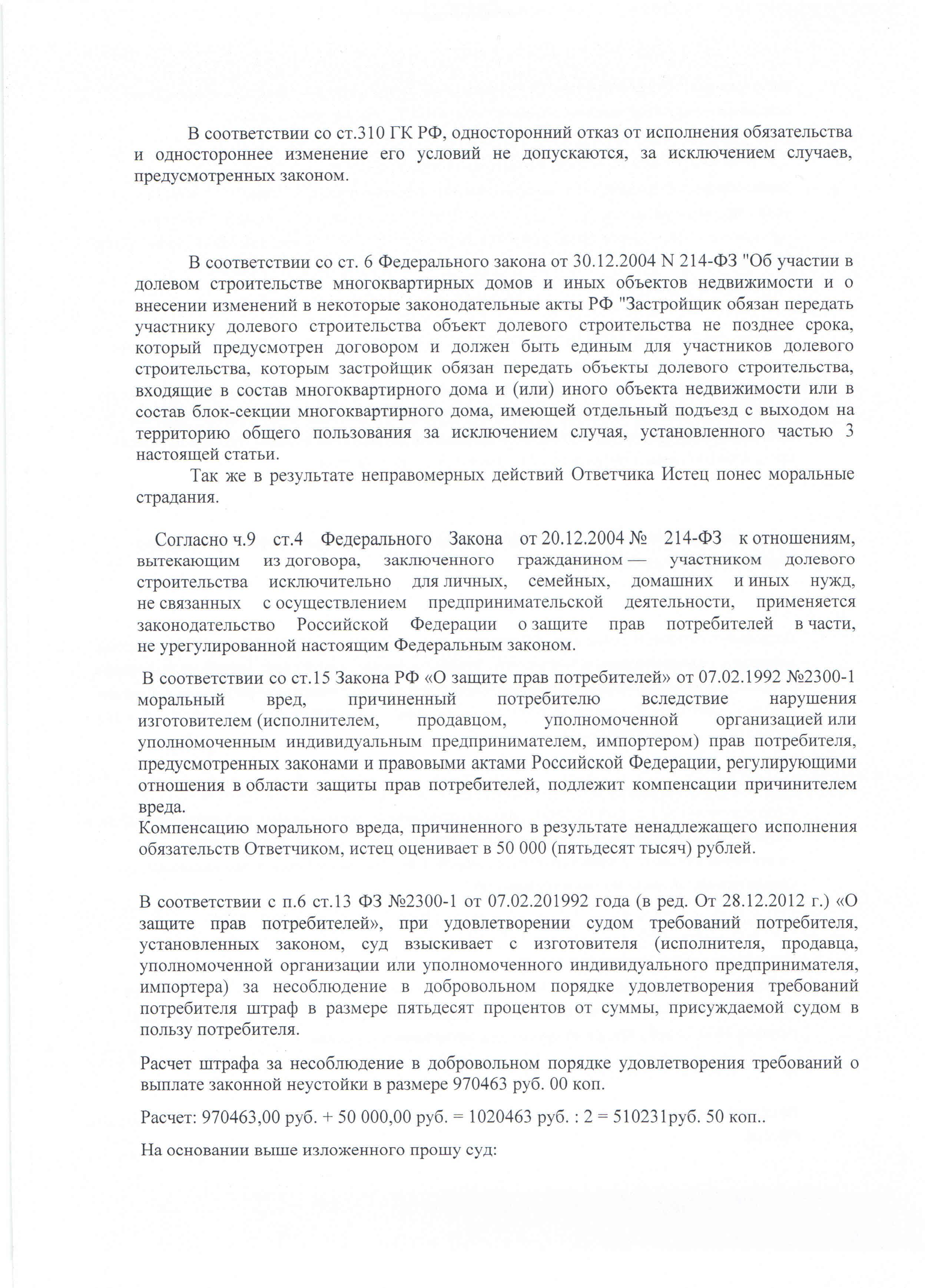 ИНТЕРЕСНАЯ ИНФОРМАЦИЯ ПО 44-ФЗ (тема будет)